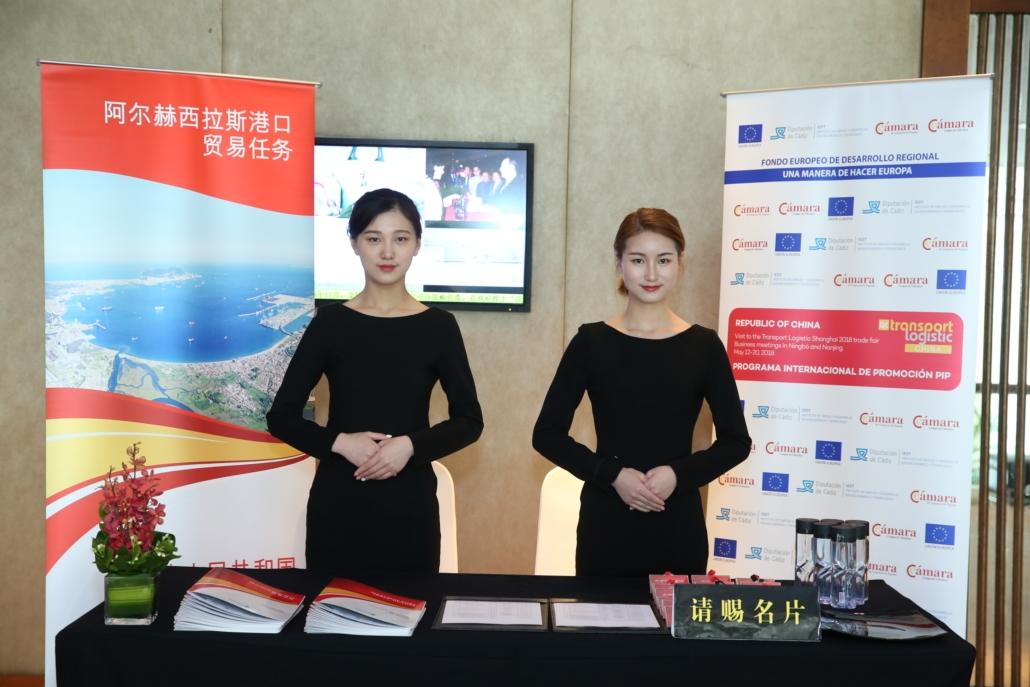 Colegas transitarios en Nanjing - Totallogistic